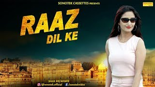Raaz Dil Ke | Latest Haryanvi Songs Haryanavi 2018 | Vinod Changia,Shivani Raghav | Popular Dj Songs