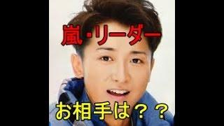 """嵐・大野智、夏目鈴の愛犬をイラストに!? SNSから""""証拠画像""""続出でファ..."""