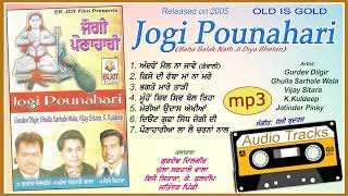 Jogi Pounahari | Superhit Baba Balak Nath Ji MP3 Bhajans Audio Jukebox | EKJOT Films | 2005