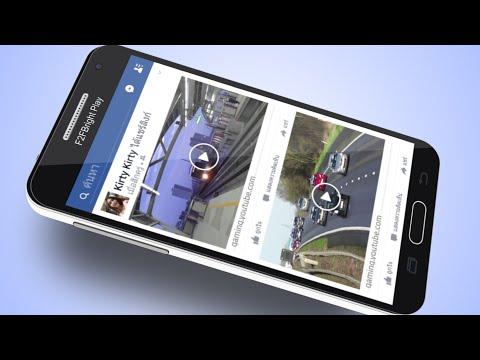 วิธีโพสต์วีดีโอ Youtube ลง Facebook ให้ภาพตัวอย่างเต็มจอ