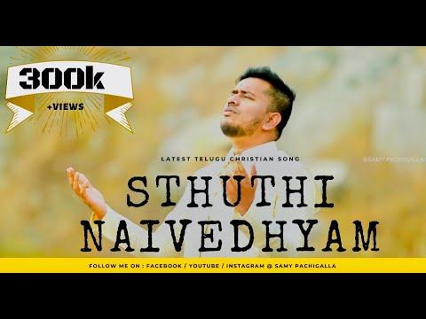 Sthuthi Naivedhyam - Samy Pachigalla Ft Enoch Jagan and Jonah Samuel