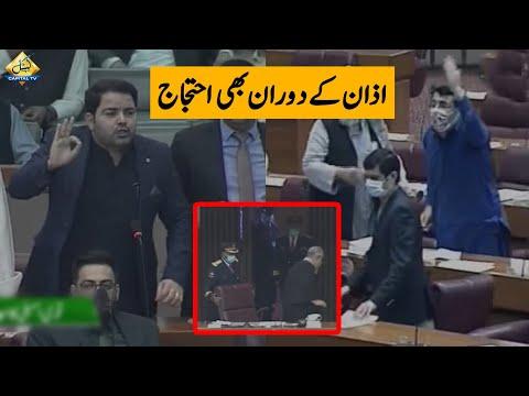 Azan Kay Dauran Bhi Hukumat Aur Opposition ka Assembly Main Ehtijaj   Speaker Shadeed Gusay Main