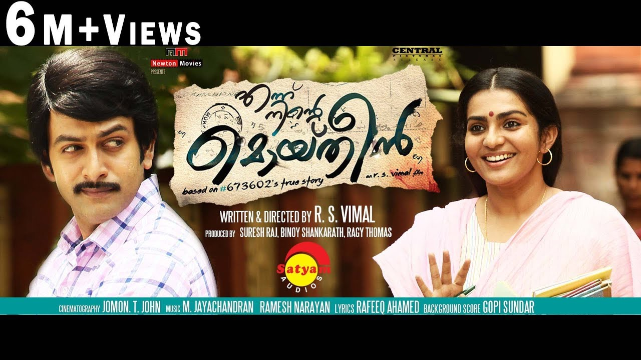 ennumente moideen mp3 song