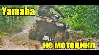 Yamaha. Не мотоцикл.