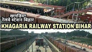 Khagaria railway station bihar!! Khagaria junction bihar!! Indian railway station!! railway station