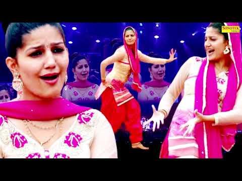 लत लग जायेगी || Sapna Chodhary New Haryanvi Audio Song || Bahadurgardh Gaushala