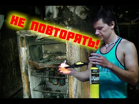Видео Ремонт холодильника фреон