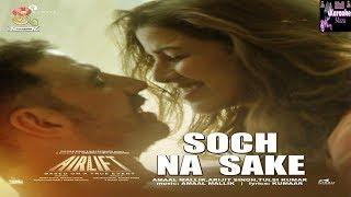 Soch Na Sake {Airlift} {Akshay Kumar} Hindi Karaoke Instrumental With Hindi Lyrics By Dj Raj & Broth