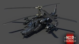 """War Thunder 1.93 Ка-50 """"В рот мне ноги"""" (Стрим/обзор симуляторного управления 18+)"""