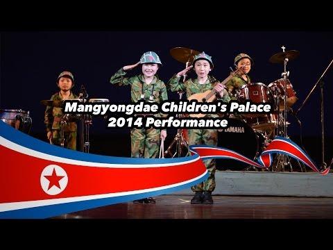 Mangyongdae Children's Palace 2014 Performance