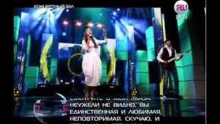A'Studio – «Папа, мама» (Мисс Русское радио, 2013)