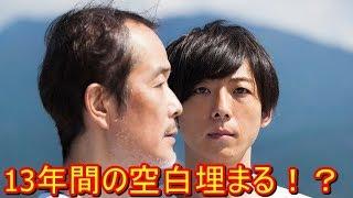 高橋一生が登壇! 齊藤工監督『blank13』が「したコメ」オープニング作...