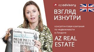 """Insider View"" - AZ Real Estate (a London-based real estate company)"
