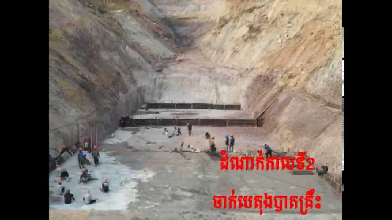 Roller Compacted Concrete Construction : Roller compacted concrete construction process in dam