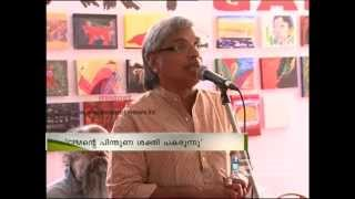 Celluloid Controversy: CPI(M) supporting Director Kamal
