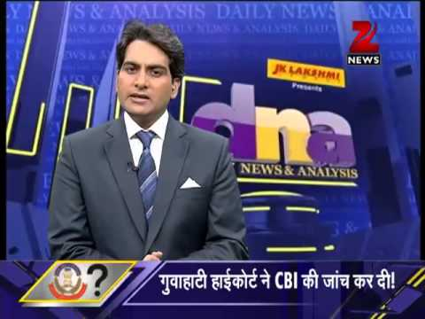 CBI 'unconstitutional', can't investigate crimes, says Gauhati High Court