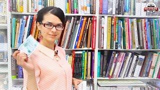 видео Культ книги в Китае. Самый большой книжный магазин