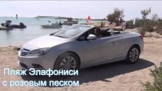 клип Греция 2015