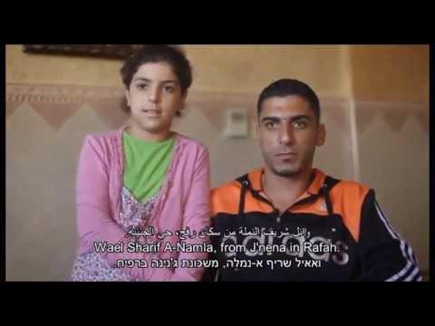 Wael A Namla's Testimony On Rafah's Black Friday Credit Inas Hamra, Physicians For Human Rights
