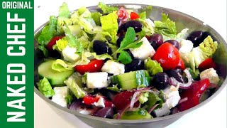 Greek Salad Easy to make recipe. Enjoy!