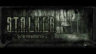 Секретный квест в сталкер Зов Припяти о котором мало кто знает(, 2016-01-09T14:09:33.000Z)
