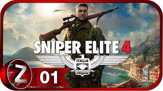 Sniper Elite 4 Прохождение на русском #1 - Остров Сан-Селини [FullHD|PC]