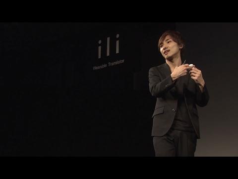 ili Unveiled - CEO Takuro Yoshida