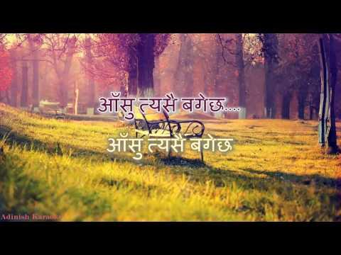 Mutu Jali Rahechha Karaoke (Bhaktaraj Acharya) - Nepali Karaoke with Lyrics