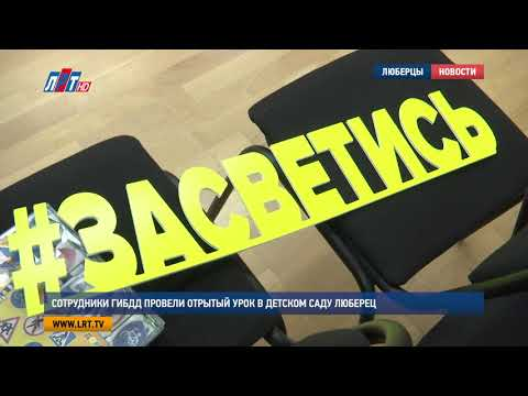 Видео Правила дорожного движения 2017 украина