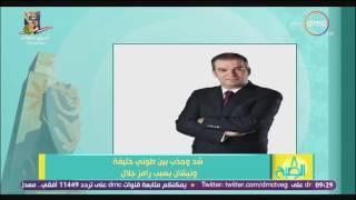 8 الصبح - إستمرار الشد والجذب والإتهامات بين طوني خليفة ونيشان بسبب