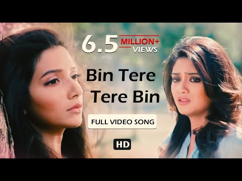 Bin Tere Tere Bin ( Full Video) | Khoka 420 | Zubeen Garg | Romantic Song | Eskay Movies
