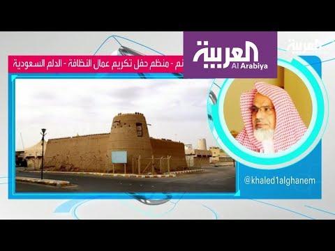 سعودي يكرم مئات عمال النظافة ويتحدث لتفاعلكم عن ردات الفعل  - 18:21-2017 / 11 / 20