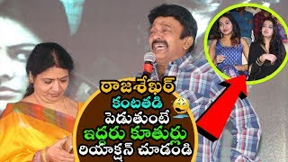 rajasekhar gets emotional on stage with jeevitha rajasekhar  rajasekhar crying emotional  garudavega