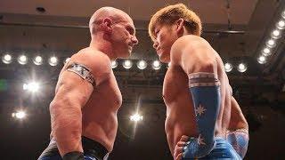 X Division Title: Sanada vs. Christopher Daniels