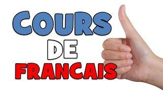 学习法语在8天内#1