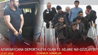 Almaniyadan Azərbaycana deportasiya olunan 51 ailəni nə gözləyir? - GÜNDƏLİK XƏBƏRLƏR