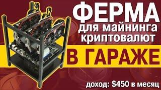 видео Цены на флэш карты в Москве
