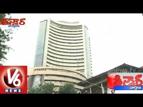 Railway Budget 2014 affects Indian stock market - Teenmaar News - Stock Exchange