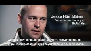 видео Про финские печи для бани Harvia