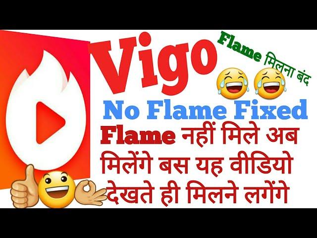 Vigo Unlimited Flame Trick ???? ???? ??? ??? ?? ???? ?? ?????? ????? ??????