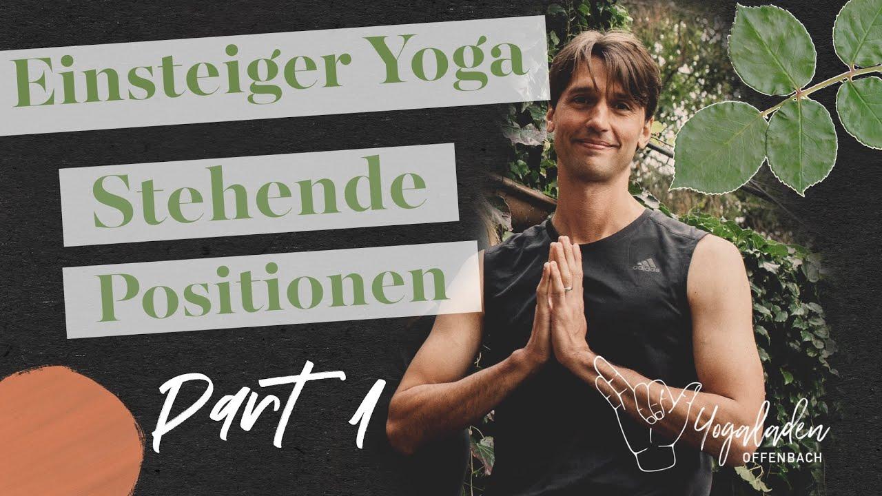 Yoga Einsteigerkurs Teil 2 | standfest im Krieger 2 & ... | 40 Min | YLO Christopher
