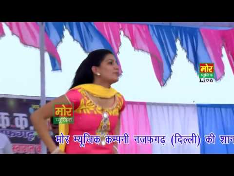 तेरी झोल पिया Teri Jhol Piya Sapna Choudhary Dance Video