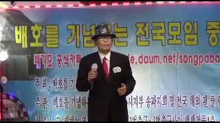 배호홍보가수/선호~웃으며가요(배호원곡)배기모정기모임