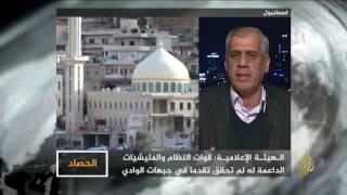 الحصاد- هجوم قوات النظام السوري على بلدات وادي بردى