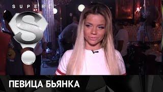 Певица Бьянка сняла Николая Валуева в клипе своей подруги