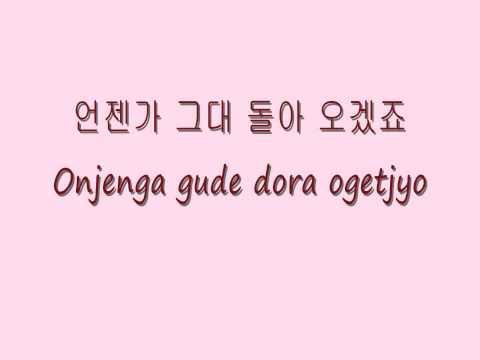 Ne nunmul moa 내 눈물 모아 - 서지원 SoJiwon Hangul-Romanization-English