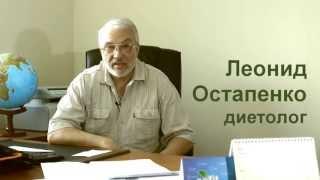 Вступительное слово Леонида Остапенко — эксперта тренинга Body Evolution