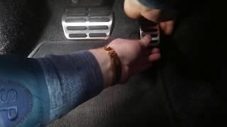 Алюминиевые накладки на педали. Установка. Сравнение.