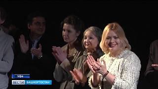 В Уфе впервые показали новый полнометражный исторический фильм «Первая республика»