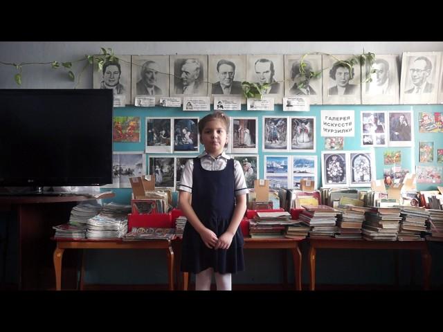 Изображение предпросмотра прочтения – ВарвараПивоварова читает произведение «Весна (Зима не даром злится…)» Ф.И.Тютчева